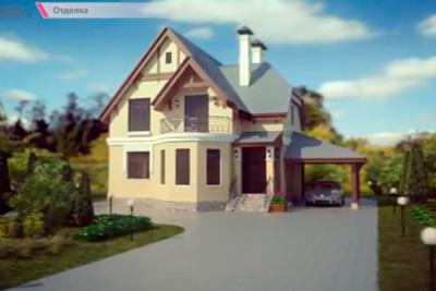 Внешний вид дома из газобетона